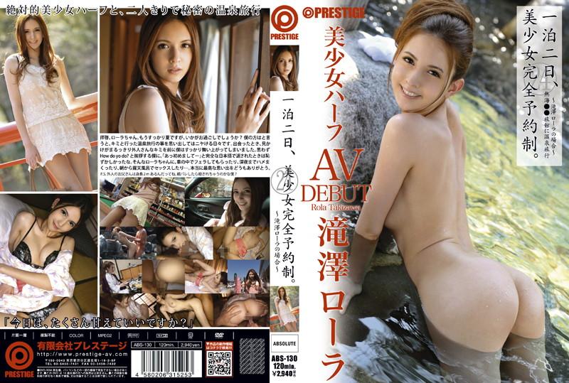Rola takizawa porn movie