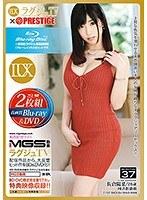 ラグジュTV×PRESTIGE SELECTION 37(ブルーレイディスク+DVD) 佐倉陽菜(2枚組)