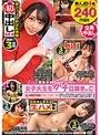 街角シロウトナンパ!Vol.103 女子大生をガチ口説き。18