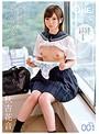 ♯制服が似合いすぎる美少女はボクのカノジョ Vol.001 秋吉花音