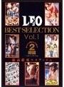 LEO BEST SELECTION Vol.1 2時間 超高濃度エロティズム