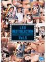 LEO BEST SELECTION Vol.5