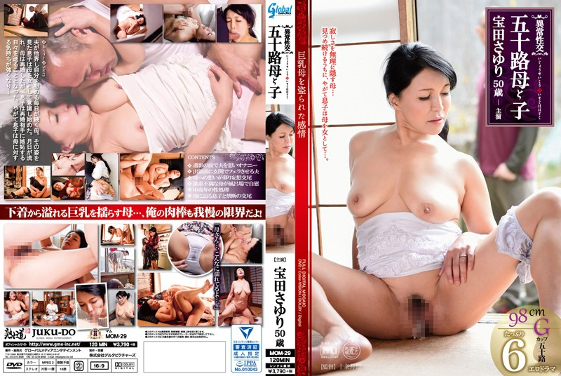 Japanese milf 029