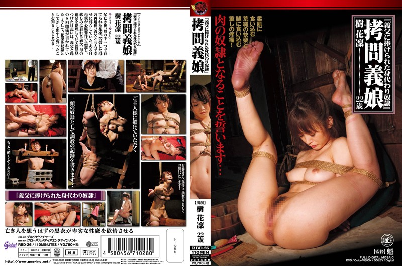 RBD-26 Sexually Offered to my Step Father