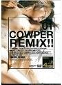 COWPER REMIX!! 01