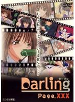 Darling Page.XXX