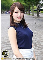 舞ワイフ 〜セレブ倶楽部〜 93