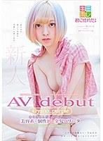 新人 @yano_purple(あやのあんだーばーぱーぷる) AV debut