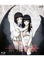 殻ノ少女 第1話 (ブルーレイディスク)