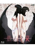 殻ノ少女 第2話 (ブルーレイディスク)