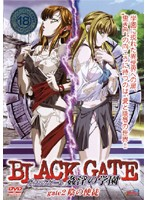 ブラックゲート gate2 陰の使徒