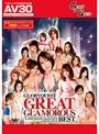 【AV30】GLORYQUEST GREAT GLAMOROUS BEST