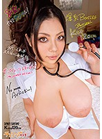 爆乳BOOTLEG Kcup 120cm 別記 ガチでクリソツだ! ザ・パイレーツ・エディション!