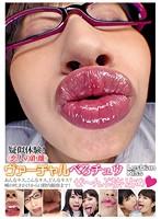 DMM サンプル動画 ヴァーチャルべろチュウ Lesbian Kiss