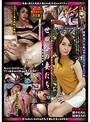 世田谷の妻たち 須藤理子 SGT-047