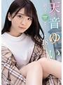 新人!kawaii*専属デビュ→天音ゆい18歳 新時代アイドル誕生