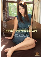 FIRST IMPRESSION 82 悠木ユリカ