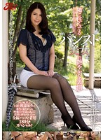 隣に住んでるパンスト美女の艶やかな裏側 小口田桂子