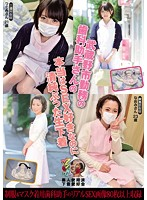 武蔵野市勤務の歯科助手さんの本当はSEX好きなのに...