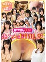 kawaii*初 中出しBEST美少女20人妊娠覚悟の生ハメ&生中出し8時間!!(2枚組)