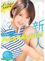 新人Fresh&cute!恋に部活にセックスに全力まっすぐショートボブ美少女AVDebut!志田紗希