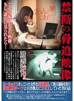 カーセックスをしていた女性を尾行調査して後日連絡を取り盗撮映像テープと引き換えにSEXしていた男の話「この映像を見てください。貴女ですよね?これが流出したらどうなります?」