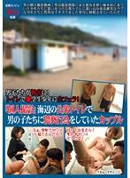 男子たちが被害に! トイレで●学生少年に生フェラ!「個人撮影」海辺の公衆トイレで男の子たちに猥褻行為をしていたカップル(2枚組)