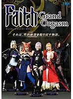 Faith/Grand Orgasm