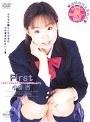 First 小倉杏