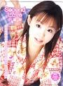 Second Love 小倉杏