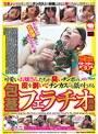 可愛いお嬢さんたちが臭いチンポの皮を剥いてチンカスごと舐め上げる 包茎フェラチオ映像(2枚組)
