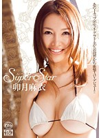 Super★Star 卯月麻衣