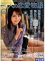 出張先のシティホテルで憧れの女上司とまさかの密室相部屋宿泊山口葉瑠