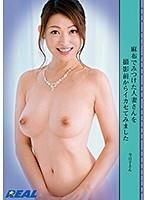 麻布でみつけた人妻さんを撮影前からイカセてみました 今日子さん 久保今日子 XRW-610画像