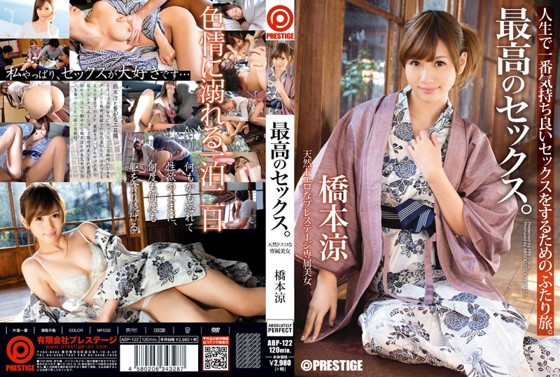 ABP-122 The Best Sex. Ryo Hashimoto