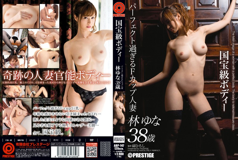 [ABP-147] Yuna Hayashi - A Perfect Body Worthy Of Being The 8th Wonder