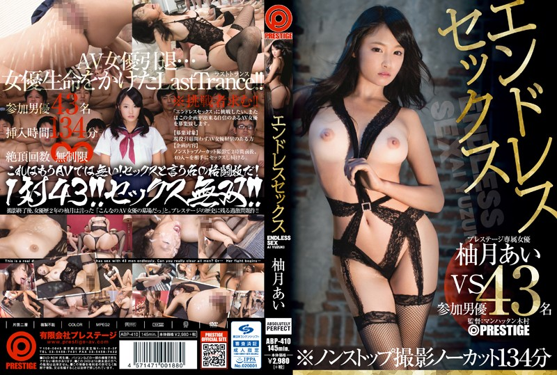 ABP-410 Endless Sex Yuzutsuki Love