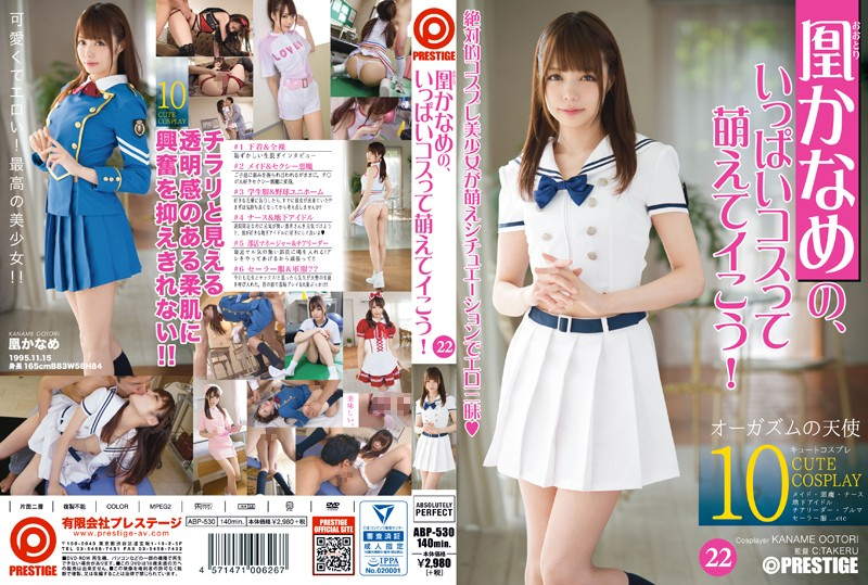 ABP-530 Of Kaname Otori, Lee Said Moe Me Full Cost!