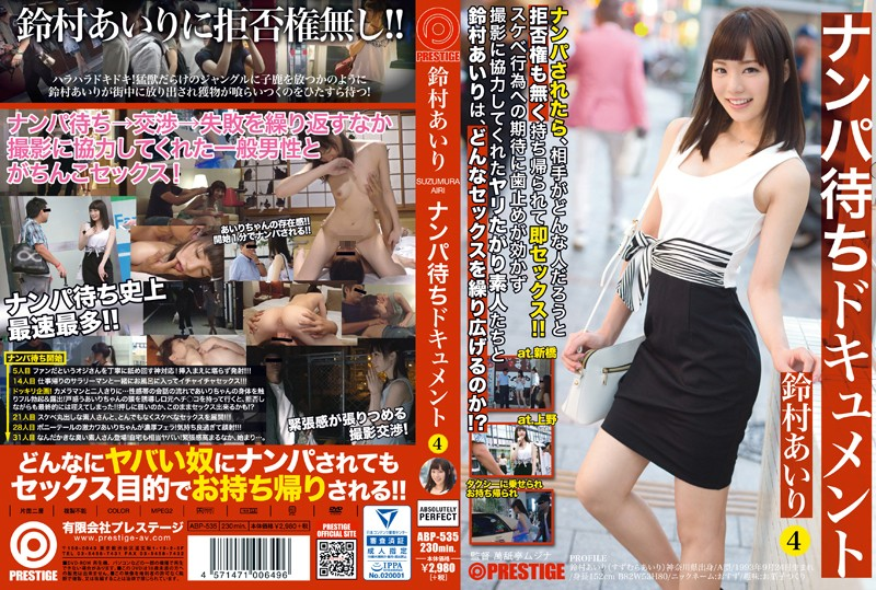 ABP-535 Airi Suzumura Nampa Waiting For Documents 4
