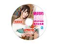 【数量限定】絶対的鉄板シチュエーション 2 あやみ旬果 特典DVD付き  No.1
