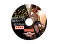 【数量限定】エンドレスセックス ACT.07 長谷川るい 特典DVD付き  No.1