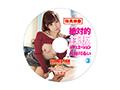 【数量限定】絶対的鉄板シチュエーション 3 長谷川るい 特典DVD付き  No.1