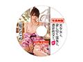 【数量限定】美少女と、貸し切り温泉と、濃密性交と。01 凰かなめ 特典DVD付き  No.1