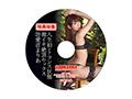 【数量限定】人生初・トランス状態 激イキ絶頂セックス 39 愛音まりあ 特典DVD付き  No.1