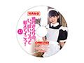 【数量限定】瀬名きらりの、いっぱいコスって萌えてイこう! 23 特典DVD付き  No.1