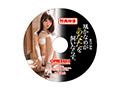 【数量限定】凰かなめがあなたを飼いならす。 ACT.02 痴女を超えた本格逆調教解禁 特典DVD付き  No.1
