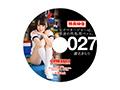 【数量限定】女子マネージャーは、僕達の性処理ペット。 027 瀬名きらり 特典DVD付き  No.1