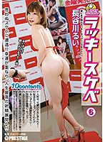 ABP-704 Hasegawa Rui Lucky Sketch 6 All The Erotic Things You Can Imagine Can Happen In Reality! !