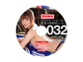 【数量限定】女子マネージャーは、僕達の性処理ペット。 032 有原あゆみ 特典DVD付き  No.1