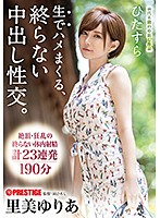 [ABP-792] Relentless Raw Fucking Endless Creampie Sex Unscheduled, Unmodified, The Creampie Documents Yuria Satomi
